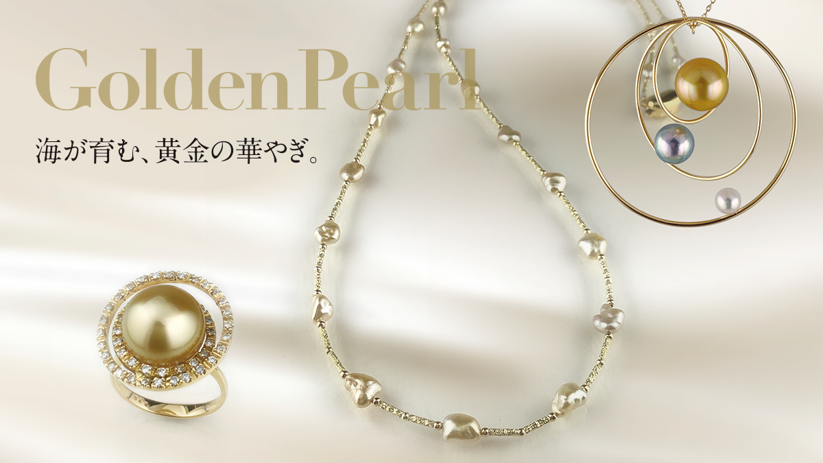 Golden Pearl | ゴールデンパール