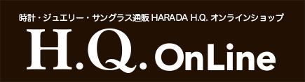 ネット通販サイト「H.Q.online」