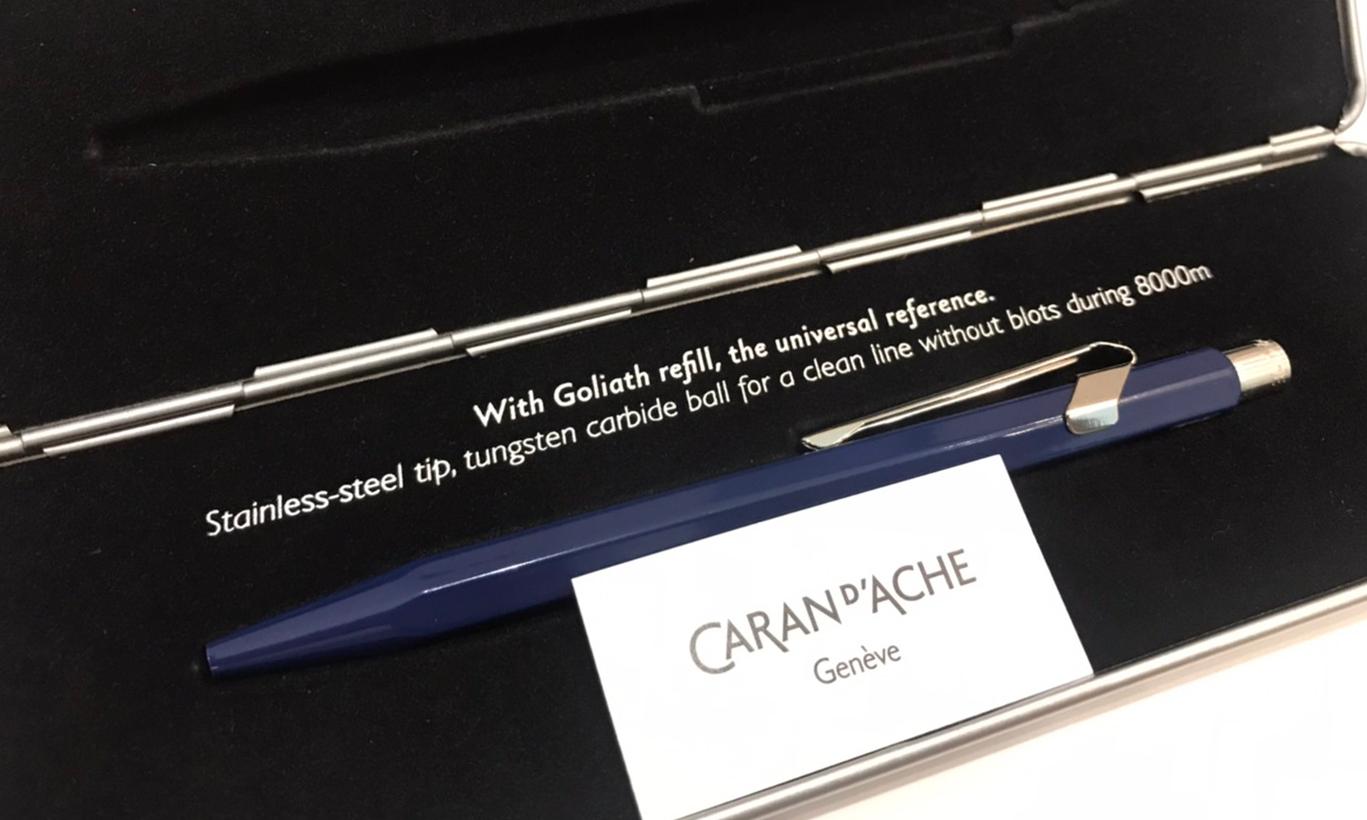 カランダッシュ社製のボールペン
